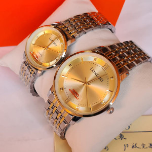 Longbo Original Couple Watches