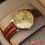 Omax SC 7793 Is Men Leather Analog Gold Dial Watch