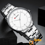 Curren 8321 Men Silver Chain Watch