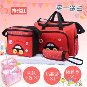 Baby Bag 3 Piece Red Color QB00123