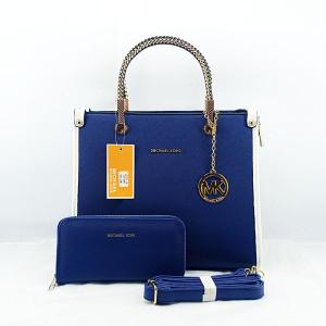 Michael Kors Ladies Hand Bag 2 Piece With Leather Stripe QB00392