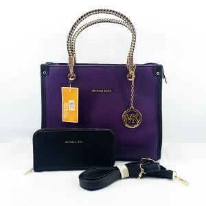 Michael Kors Ladies Hand Bag 2 Piece With Leather Stripe QB00393