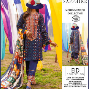 Sapphire 2196 Ladies Suit Hit Code QS00168