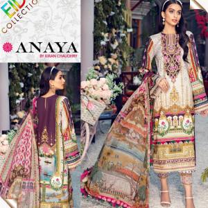 Anaya Ladies Suit Hit Code QS00186